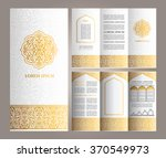 Vintage islamic style brochure and flyer design template with logo, creative art elements and ornament, page layouts, Luxury Gold and white colors and artistic solutions for design and decoration | Shutterstock vector #370549973