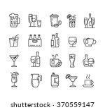 vector black flat beverages... | Shutterstock .eps vector #370559147