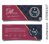 gift voucher premier color | Shutterstock .eps vector #370581317