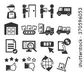 logistic icon set   Shutterstock .eps vector #370596053