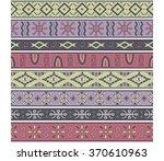 african seamless pattern....   Shutterstock .eps vector #370610963