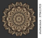 relief circular medallion ...   Shutterstock .eps vector #370611923