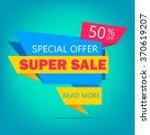 super sale paper banner. sale... | Shutterstock .eps vector #370619207