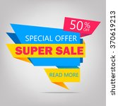 super sale poster  banner. big... | Shutterstock .eps vector #370619213