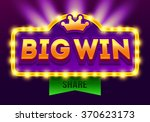 retro sign with lamp big win... | Shutterstock .eps vector #370623173