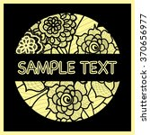 vector template with flowers... | Shutterstock .eps vector #370656977