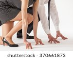 business people competing ... | Shutterstock . vector #370661873