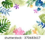 lush watercolor tropical frame... | Shutterstock . vector #370683617