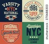 college typography set  vector... | Shutterstock .eps vector #370688303