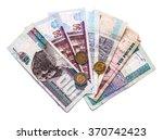 Money From Egypt  Pound...