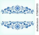 vector vintage floral ... | Shutterstock .eps vector #370805933