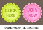 click here and join now buttons. | Shutterstock .eps vector #370850303