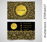 gold business card template ... | Shutterstock .eps vector #370916417