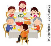 chinese new year dinner... | Shutterstock .eps vector #370918823