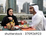 emirati arab couple dining in a ... | Shutterstock . vector #370926923