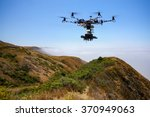 drone with professional cinema... | Shutterstock . vector #370949063