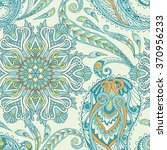 paisley seamless background... | Shutterstock .eps vector #370956233