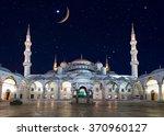Blue Mosque  Sultanahmet Camii...