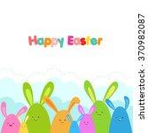 easter bunnies card   Shutterstock .eps vector #370982087