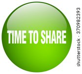 time to share green round gel... | Shutterstock .eps vector #370982393