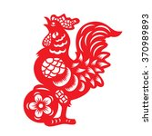 red paper cut a chicken zodiac... | Shutterstock .eps vector #370989893