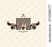 restaurant or coffee house menu ... | Shutterstock .eps vector #371008277