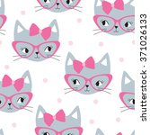 Stock vector seamless grey cat with pink pattern vector illustration 371026133