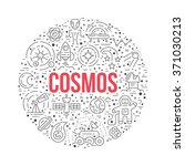 Cosmos Clipart Element   A Lot...