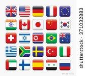 flag of world  vector icons  | Shutterstock .eps vector #371032883