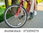 man and woman legs  a couple ... | Shutterstock . vector #371054273