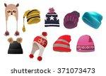 set of fancy realistic winter... | Shutterstock .eps vector #371073473