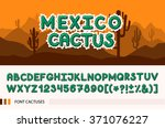 set font with with spines  ... | Shutterstock .eps vector #371076227