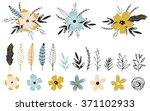 Vintage Decorative Plants And...