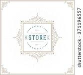 royal logo design template.... | Shutterstock .eps vector #371196557
