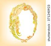 ornate oval frame. vector decor ...   Shutterstock .eps vector #371240923