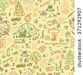 tourism seamless pattern. hand... | Shutterstock .eps vector #371292907