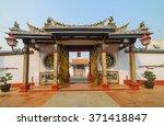 Cheng Hoon Teng Temple  ...