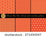set of geometric seamless... | Shutterstock .eps vector #371454547