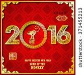 chinese zodiac  2016 year of... | Shutterstock .eps vector #371455213