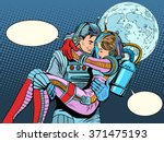 couple astronauts in love man... | Shutterstock .eps vector #371475193