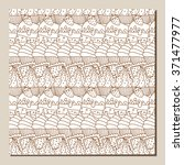 seamless candy pattern   Shutterstock .eps vector #371477977