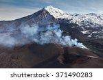 volcanic eruption tolbachik.... | Shutterstock . vector #371490283