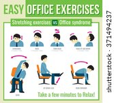 office exercises with... | Shutterstock .eps vector #371494237