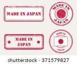 made in japan rubber stamp... | Shutterstock .eps vector #371579827