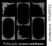 calligraphic corners and frames ... | Shutterstock .eps vector #371659513