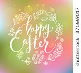 hand sketched happy easter text ... | Shutterstock .eps vector #371669017