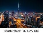 fantastic rooftop view of dubai'... | Shutterstock . vector #371697133