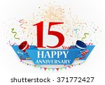 anniversary celebration... | Shutterstock .eps vector #371772427