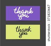 banner set with ink lettering ... | Shutterstock .eps vector #371823667