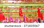 jaipur literature fest   Shutterstock . vector #371835067